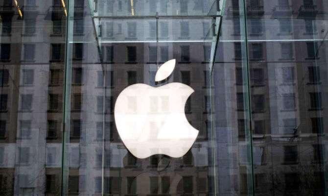 Apple está à procura de uma pista de testes