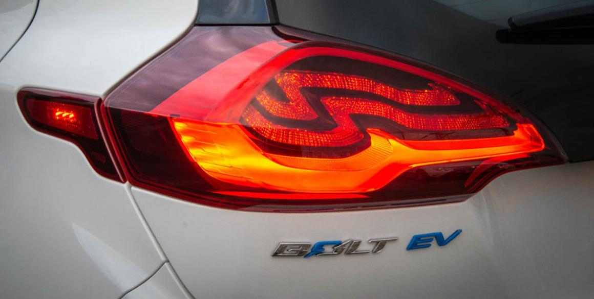 Chevrolet Bolt EV 2020 logo