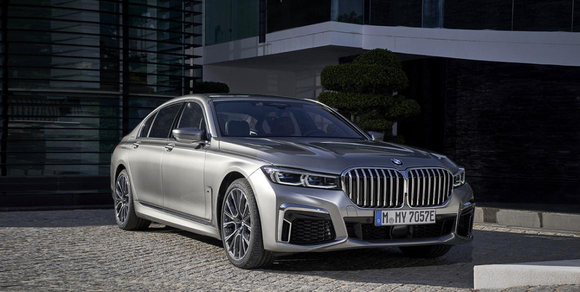 BMW-Serie-7-frente