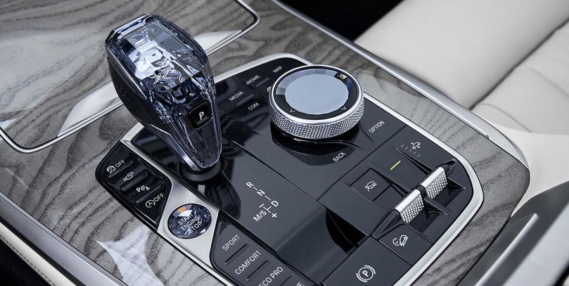 BMW-X7-cambio