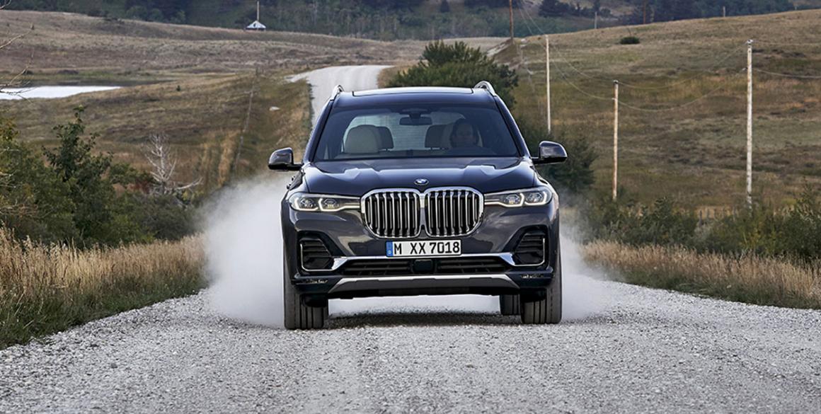 BMW-X7-frente2