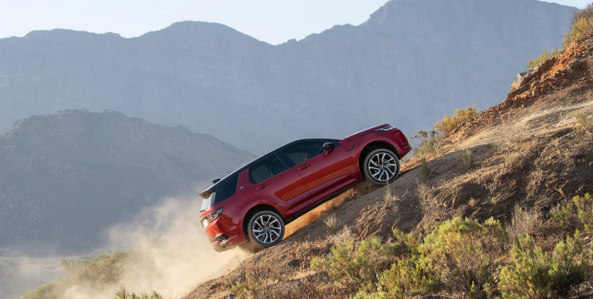 Land Rover Discovery 5-lado3