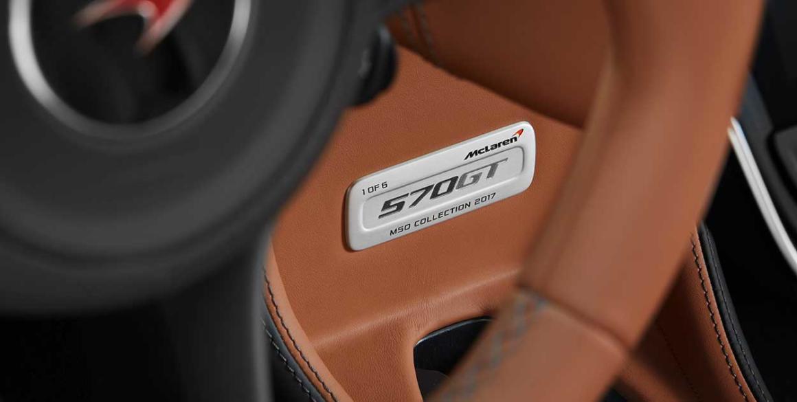 McLaren-570-GT-detalhe