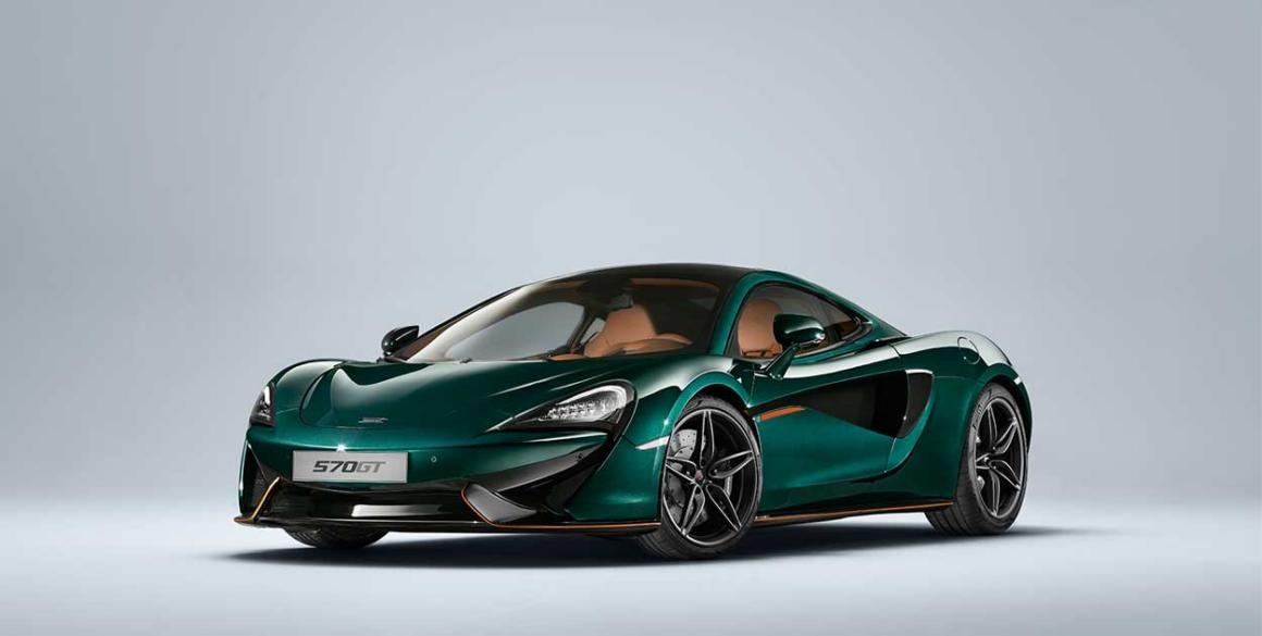 McLaren-570-GT-frente