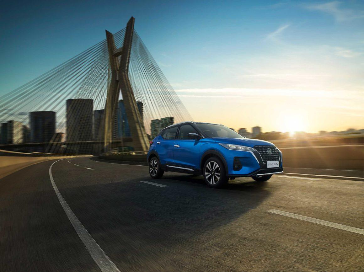 Nissan New Kicks  Exclusive CVT 1.6 1