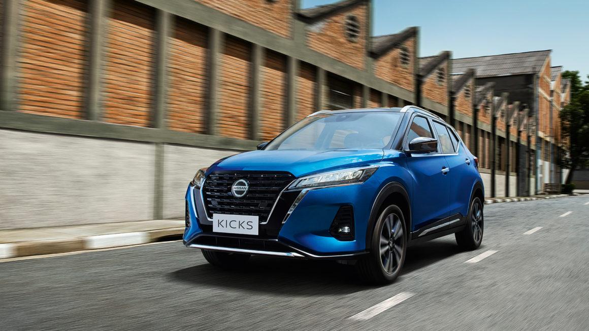 Nissan Kicks  Exclusive CVT 1.6 1