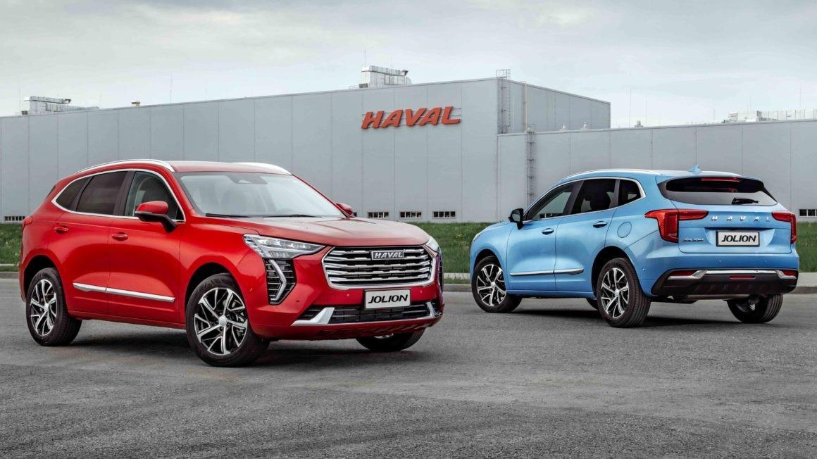 Great Wall Motors Haval