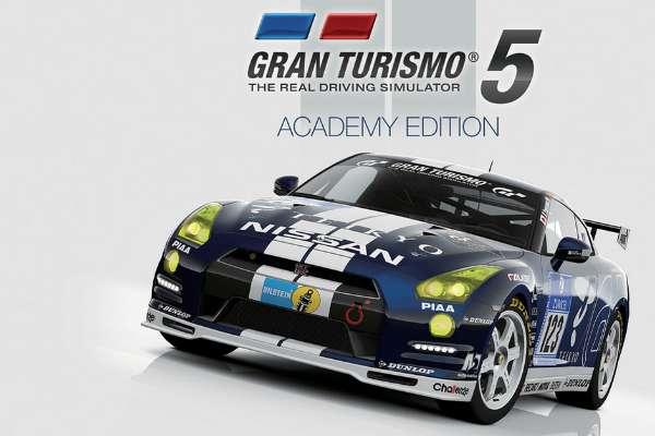 Gran Turismo 5 terá edição especial